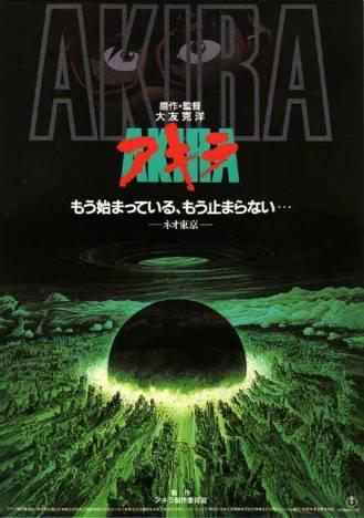 Akira_Flyer.jpg
