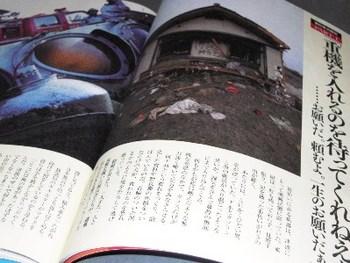 DSCN2151_022.JPG