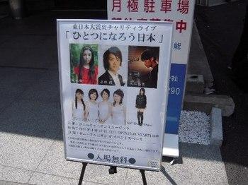 DSCN2159_030.JPG