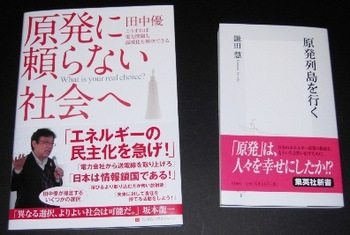 DSCN2172_041.JPG