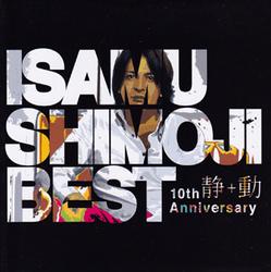 Isamu_Shimoji_Best.jpg