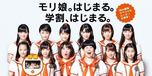 Morimusu_2.jpg