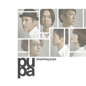dreaming_pupa.jpg